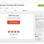 ポモドーロならこれ!シンプルなChrome拡張機能「Marinara: Pomodoro® Assistant」